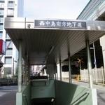 ヘブンズ・カフェ - 西中島南方駅近