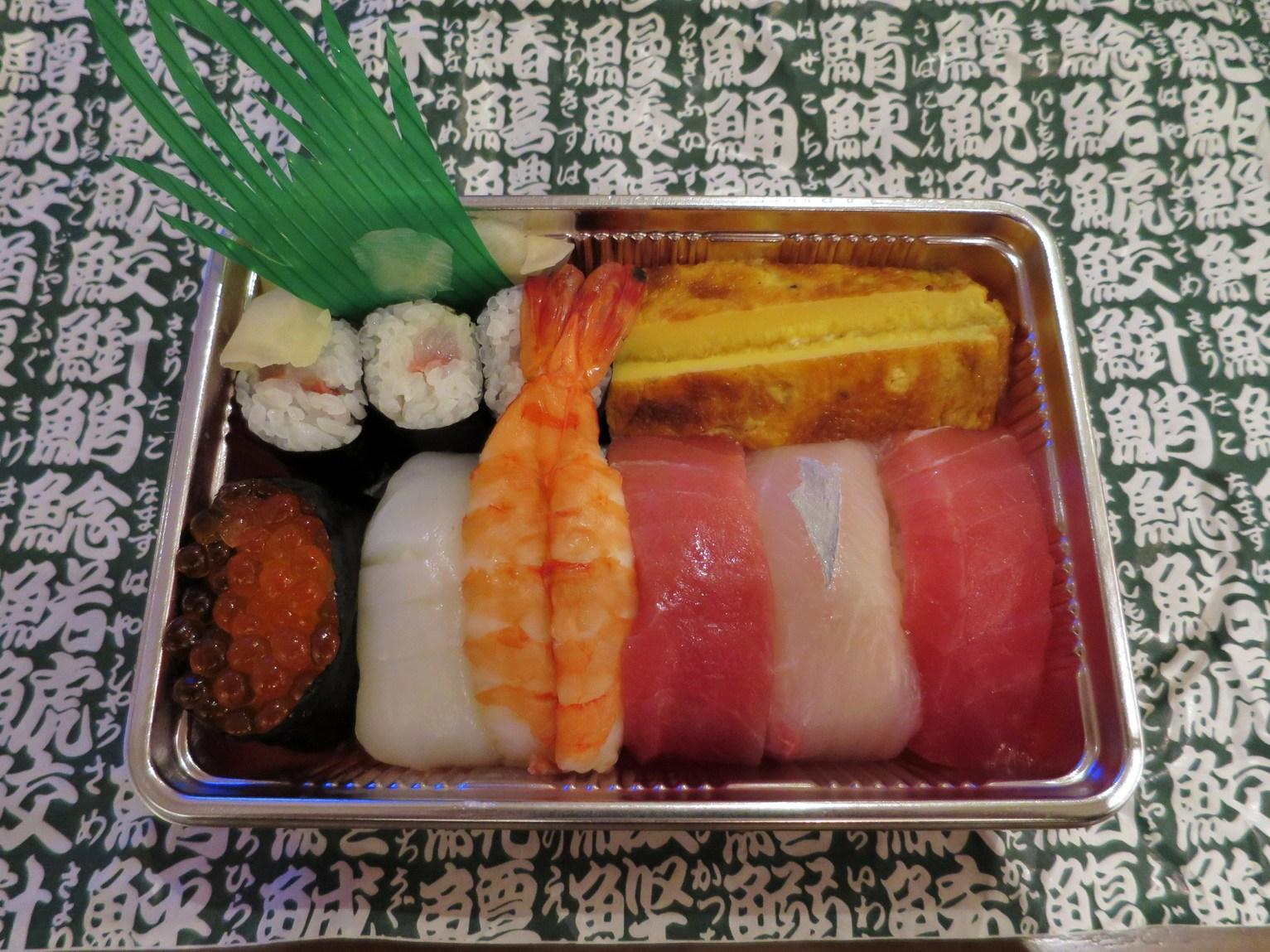 みつば寿司