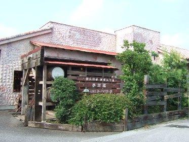 夢街道 熊谷店