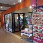インドレストランゲイロード - 店入口