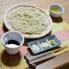 和 - 料理写真:おそばセット(750円)。これに、おむすび2つとだし巻き玉子がつく。