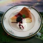 ルドルフ - ベイクドチーズケーキ
