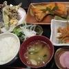 めのじや - 料理写真:鮭のかま焼きと天ぷらの定食¥1,000