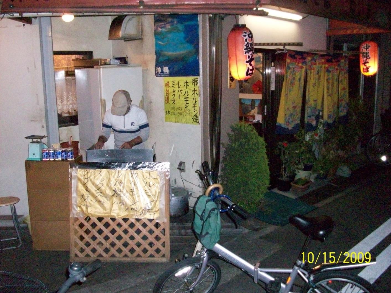 沖縄料理 ゆいまーる