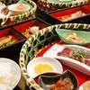 季節Dining SIN - 料理写真:SINの特製花籠ランチは懐石風でご提供させて頂いております。750円その他ランチはお一人様500円~にてお召し上がりただけますので、是非ご賞味ください!