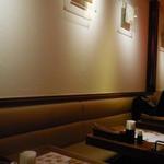 たらこ屋 - 壁際の客席