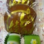 重田菓子店 - (2014/1月)「どら焼き」と「水仙」と「若竹」