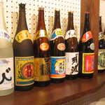 和琉酒菜 空 - たくさんの蔵の泡盛が揃っていて、飲み放題ならほぼみんな楽しめます。