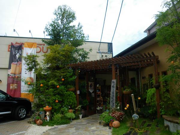 洋菓子のボングー 太田町店