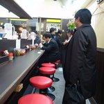 麺屋 むら田 - カウンター席のみですね。