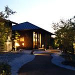 山水草木 - 外観写真:夜の外観