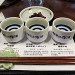 伏見夢百衆 - 利き酒セット[750円]