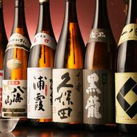 ◆生意気な・・飲み放題付きコース◆