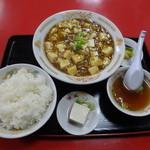味坂 - マーボー定食