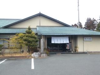 椎の木茶屋
