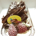 impression gateau SUCRE - 料理写真:ありがとう〜♡