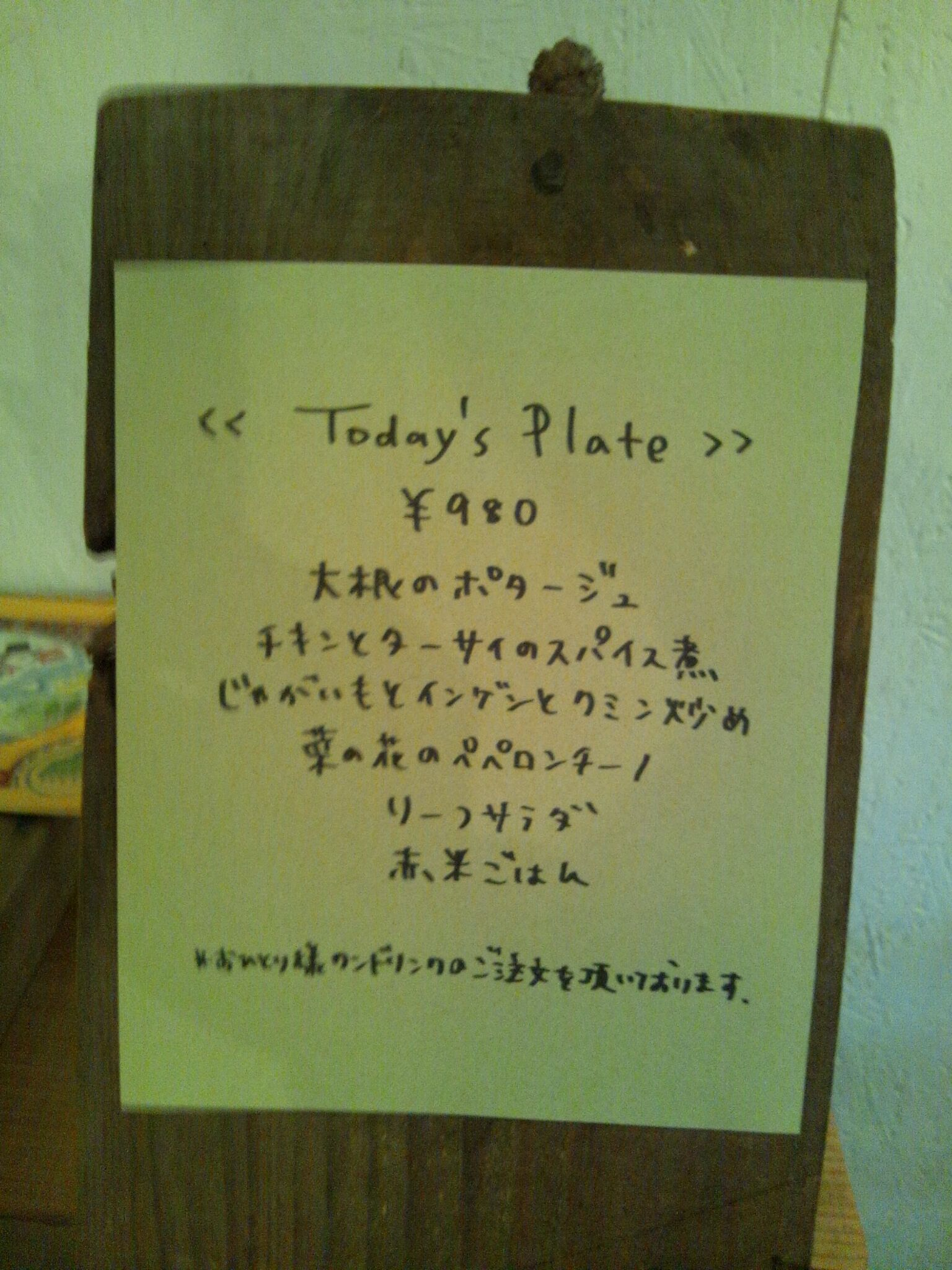 guzuri珈琲店