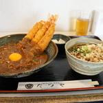 たつや - 料理写真:エビカレー丼セット、エビ3本