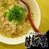 味紀亭 - 料理写真:おすすめ 白ネギラーメン