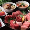 太樹苑 - 料理写真:【限定】飲み放題付コース5,400円