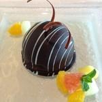 ザ・ガーデンテラス - チョコアマンドムース