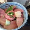 北かつまぐろ屋 - 料理写真:マグロ三色(上)1500円