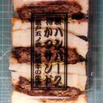 銘柄牛肉の佐藤 - ...「亀戸名物 特製 ハンバーグかつサンド(600円)」、「特製 かつサンド」よりこっちの方が売れてるようです。