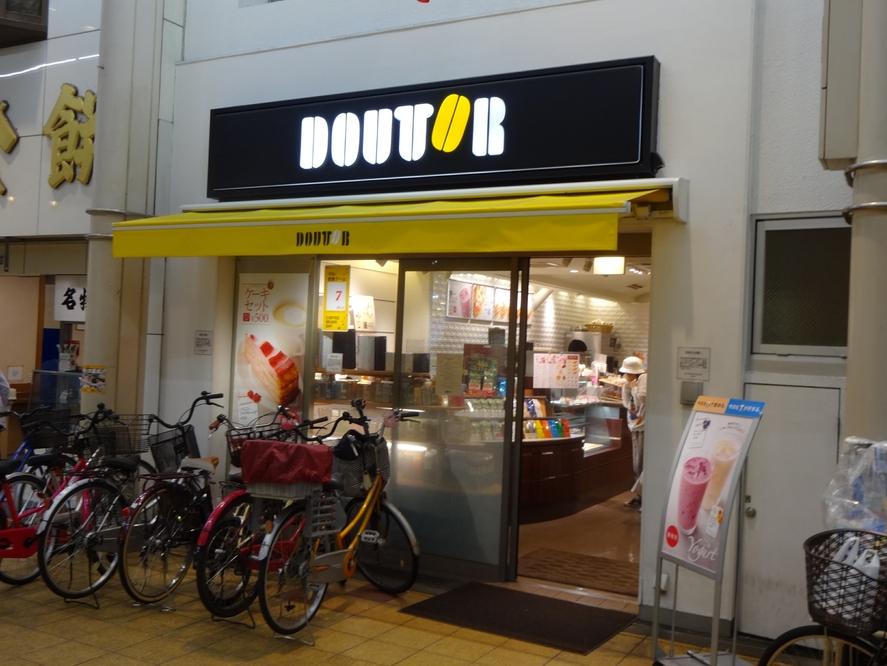 ドトールコーヒーショップ 千林店