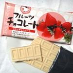 農マル園芸 吉備路農園 - 【板チョコ イチゴ】¥315