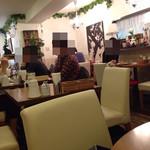 Honey Hunt Café -