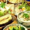 ベトナムレストランシクロ - 料理写真:ベトナムも米の文化!実に日本人の下に合うのがベトナム料理!美味しいお酒とやみつき料理で楽しい時間を是非シクロで☆