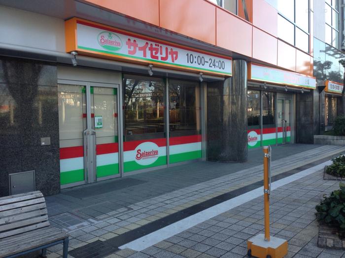 サイゼリヤ フレスポしんかな店