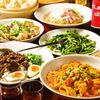 台湾料理 味王 - 料理写真:『台湾美食グルメコース』2時間飲み放題付き4,200円