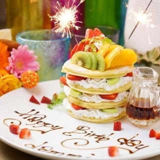 【お祝い】誕生日・記念日等はdammiで♪
