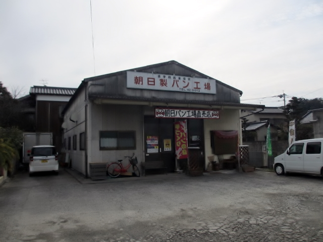 朝日パン 工場直売店