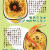 BISTRO PETIT MARCHE - 料理写真:生のたらこのスパゲッティ・ズワイガニのチーズドリア