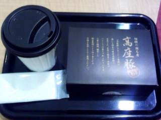 カフェ リシオ 海老名SA店
