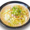 ふー太 - 料理写真:野菜ラーメン