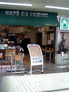 カフェ・ド・パニーニ 大分空港店