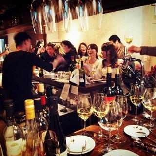 ワグラスワインの種類