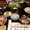 味処 美佐 - 料理写真:最初に並んでいた料理の数々
