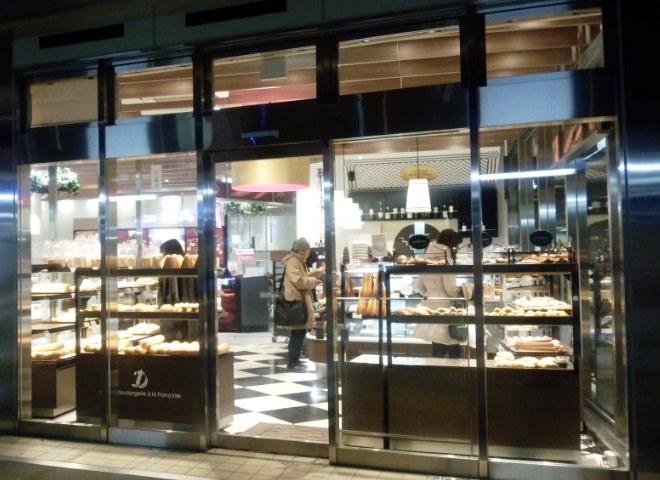 デリフランス 東中野店