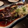 笑酒 - 料理写真:丸ごと!煮魚