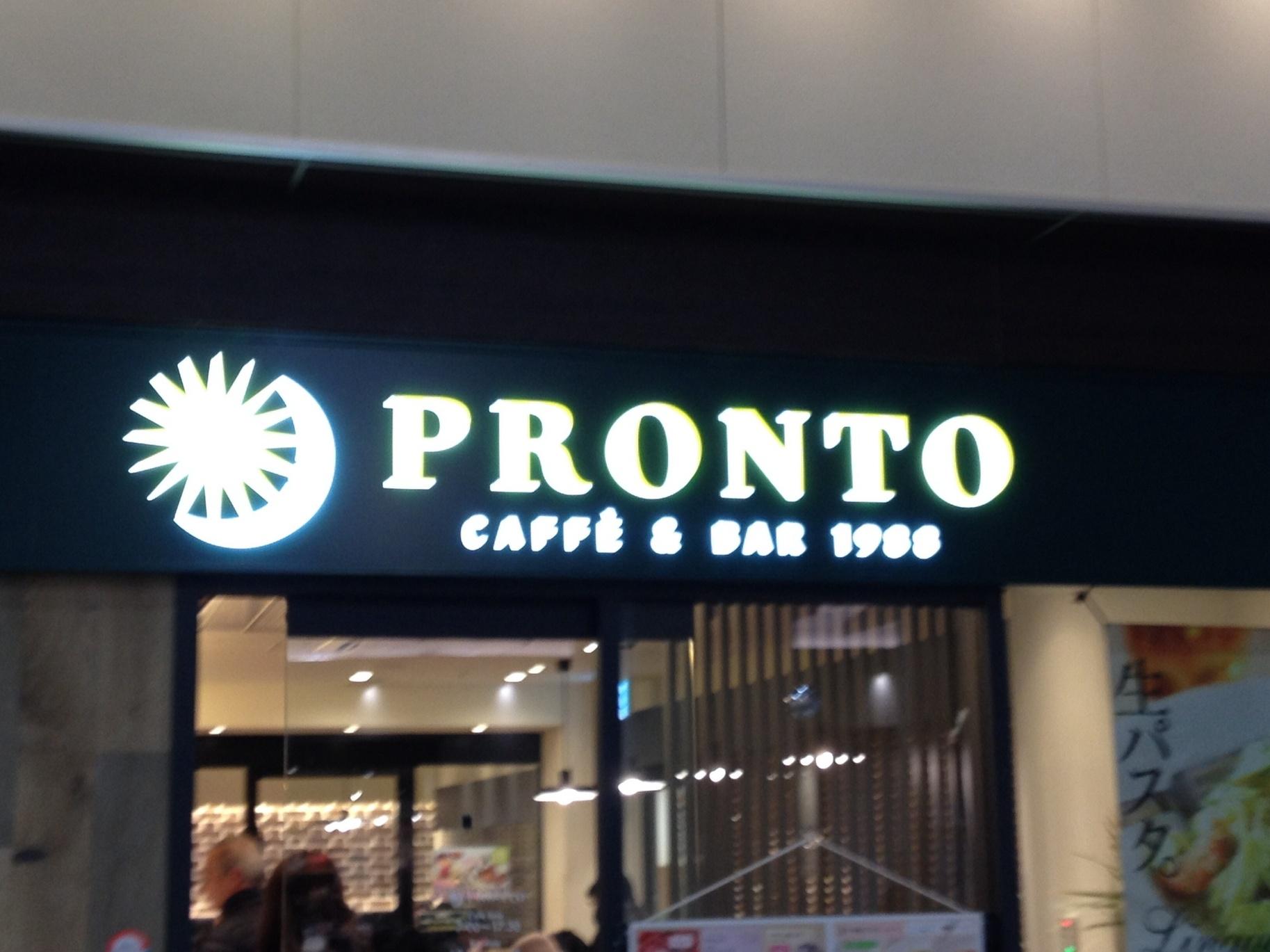 プロント 姫路駅店
