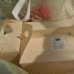 パティスリー カプリス - 小さい箱は義母の元へ