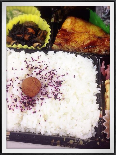 魚道楽 富惣 高島屋新宿店