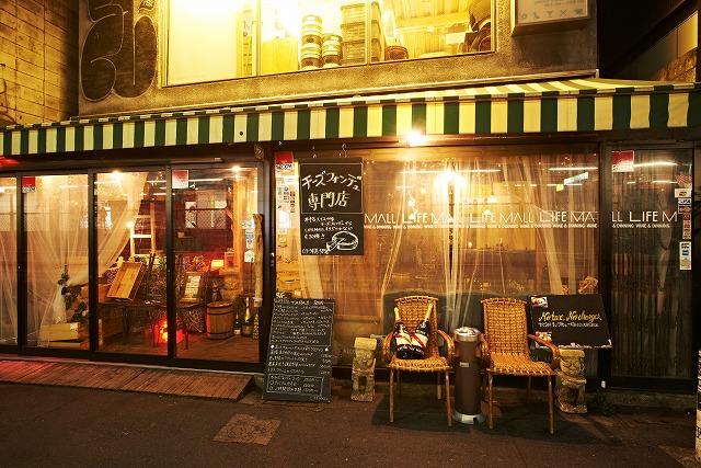 https://tabelog.ssl.k-img.com/restaurant/images/Rvw/24743/24743155.jpg