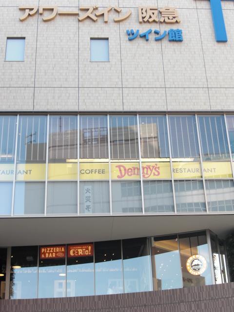 CERTO! 阪急大井町ガーデン店