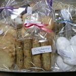 ナオズオーブン - 色々な種類のクッキーのお詰め合わせ