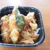 大倉商事直売所 - 料理写真:天丼 ちょっと値上げ310円→320円